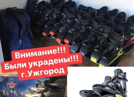 В Ужгороді злодії розбили скло автомобіля і викрали 10 пар Kangoo Jumps взуття