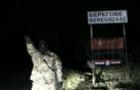 Радикальні українські націоналісти погрожують закарпатським угорцям. Міністр МВС пообіцяв присікати такі погрози