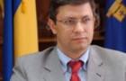 Закарпатського нардепа Чижмаря, який постраждав в авіакатастрофі у Польщі, виписали з лікарні