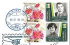 В Ужгороді погасили марки із зображеннями закарпатських олімпійців
