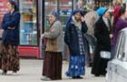 У Києві троє циганок пограбували жінку