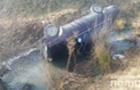 На Тячівщині автомобіль збив двох малолітніх хлопчиків і перекинувся в кювет