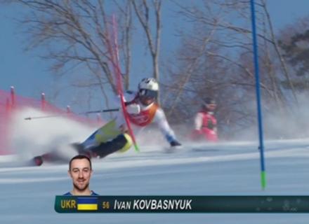 Закарпатський лижник Ковбаснюк зійшов з траси під час виконання слалому на Олімпіаді в Кореї