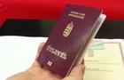 Закарпатців з угорськими паспортами хочуть депортувати з України