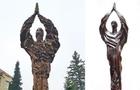 На потворний пам'ятник жертвам голодомору в Ужгороді пішло 2,3 млн. гривень,  а автор каже, що все в нормі (ВІДЕО)