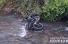 На Рахівщині мотоцикліст упав з мосту в річку і загинув