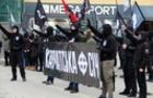 В Ужгороді відбувся марш нацистів, а не націоналістів (ФОТО)