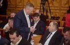 Сесія Закарпатської облради - біомаса проти реформ