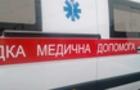 В Ужгороді помер чоловік від переохолодження