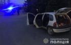 На Тячівщині п'яний чоловік зі зброєю погрожував прикордонникам