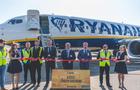 Авіакомпанія Ryanair почала здійснювати польоти до Лондона з найближчого від Ужгорода міжнародного аеропорту