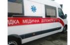 У Мукачеві пенсіонер помер просто на вулиці