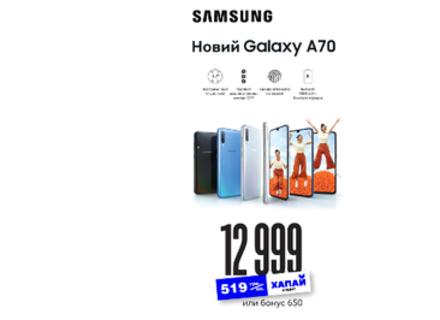 Качественные смартфоны в интернет магазине