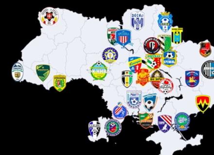 """35 українських клубів підозрюють у причетності до договірняків, серед них ужгородська """"Говерла"""""""