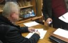 Директора Державного архіву Закарпатської області затримали на хабарі