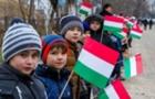 На Закарпатті угорців стало значно менше (ДОСЛІДЖЕННЯ)