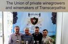 Закарпатські винороби здобули нагороди на міжнародному конкурсі в Словаччині