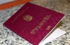 Закарпатський прикордонник присягнув на вірність Угорщині і отримав паспорт громадянина Угорщини (ВІДЕО)