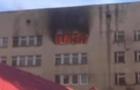 В Ужгороді горить міська клінічна лікарня (ФОТО, ВІДЕО)
