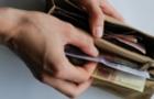 У Мукачеві в аптеці від відвідувачки вкрали 9000 гривень