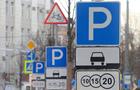 В Ужгороді виник скандал навколо запровадження платного паркування автомобілів
