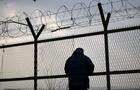 На затриманого в Закарпатті громадянина Угорщини чекає довічне ув'язнення за розбій
