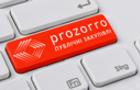 211 млн грн – економія Закарпатської області через ProZorro за рік