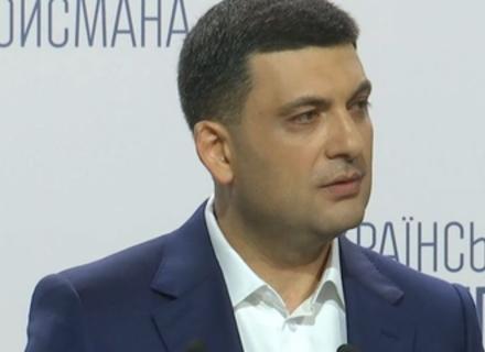 Вінегрет: У списку партії Гройсмана Закарпаття представляють соратник Лунченка та екс-керівник штабу Тарути