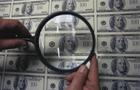 49-річна ужгородка організувала банду, яка збувала фальшиві гроші