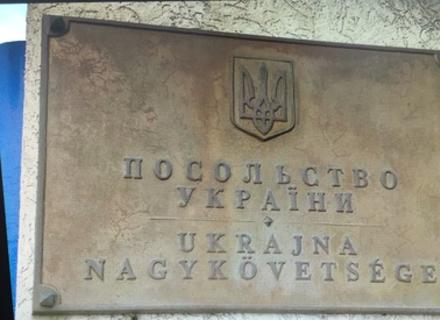 Антиугорська активність МЗС України може бути пов'язана з аварією українського дипломата в Будапешті