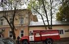 Пожежа в будівлі Берегівської мерії сталася через коротке замикання