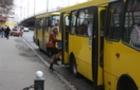 В Ужгороді стало відомо,хто буде здійснювати пасажирські перевезення на 5-ти маршрутах