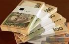 Прокурор з Мукачева не задекларував понад 800 тисяч гривень