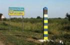 Верховний суд остаточно відібрав 10 приватних земельних ділянок на Берегівщині на користь прикордонників