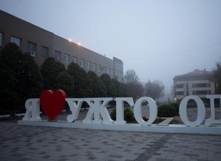 В Ужгороді знову пошкодили фотозону біля міськради