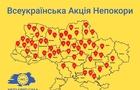 Організатори Всеукраїнської акції протесту євробляхерів проігнорували Закарпаття