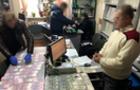 Посадовця Міжгірського центру зайнятості затримали на хабарі