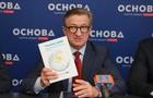 Закарпатці є прикладом для України, як мирно співіснувати в багатомовному середовищі