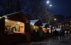В Ужгороді розпочав роботу Новорічно-різдвяний ярмарок