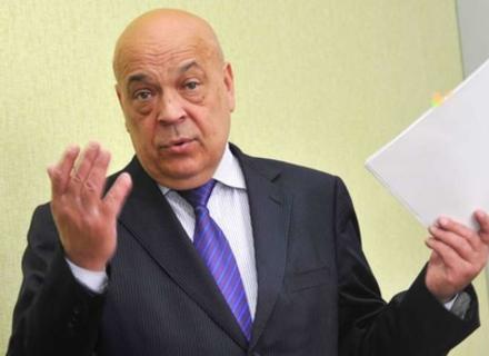Баба Яга проти: Москаль оскаржить рішення Кабміну про створення ОТГ з центром в Мукачеві