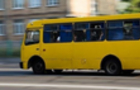 На сесії Ужгородської міськради на наступний рік виділили 25 млн. грн на компенсацію перевезення пільговиків