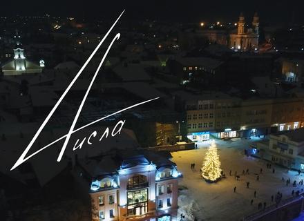 """Новорічно-різдвяний кліп ужгородського гурту """"4исла"""""""