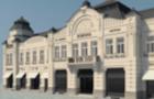 """Стало відомо, чому в Ужгороді припинилося будівництво комплексу Корона та торгового центру на місці згорілої """"України"""""""