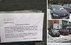 Влада прикордонного угорського міста Загонь евакуює всі автомобілі закарпатців, які припарковані біля вокзалу