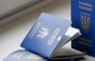 """Понад 600 тис. біометричних паспортів досі в черзі на друк на поліграфкомбінаті """"Україна"""""""