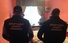 Керівнику Закарпатського облавтодору повідомлено про підозру у заволодінні бюджетними коштами