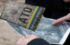 В Ужгороді земельну ділянку АТОшника віддали бізнесмену