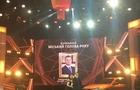 Мер Мукачева Андрій Балога став переможцем Всеукраїнського конкурсу Людина року