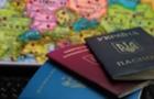 Чи потрібно карати закарпатців за наявність паспортів іншої держави