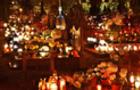 Четвер, 1 листопада, на Закарпатті буде вихідним днем